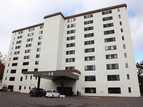 ホテル ニュー 紅葉◆近畿日本ツーリスト