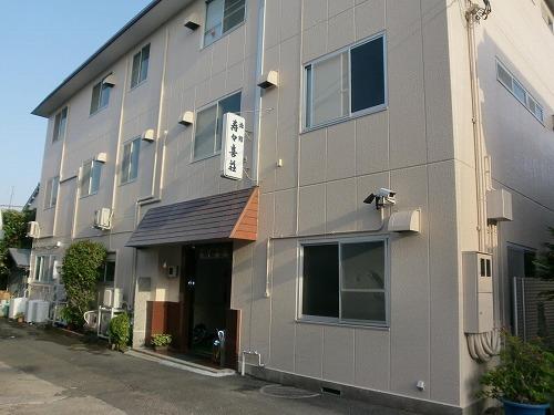 寿々喜荘◆近畿日本ツーリスト