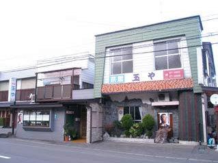 玉や旅館◆近畿日本ツーリスト