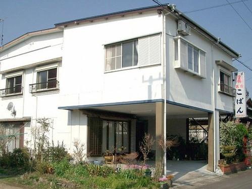 民宿 こばん◆近畿日本ツーリスト