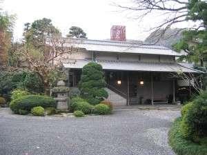 玉庭◆近畿日本ツーリスト