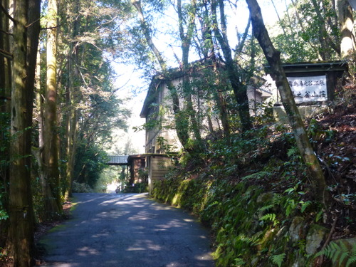 霧島 湯之谷山荘◆近畿日本ツーリスト