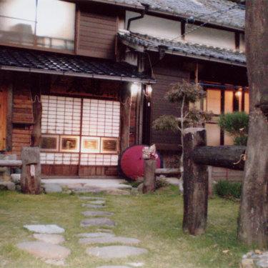 民宿 古門丁◆近畿日本ツーリスト