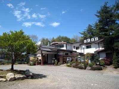 旅館 山のたこ平◆近畿日本ツーリスト