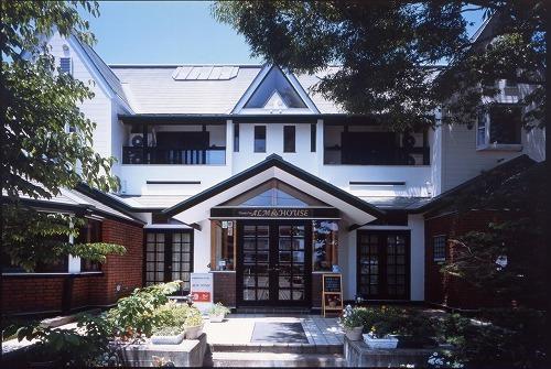 小さなホテル アルムハウス◆近畿日本ツーリスト