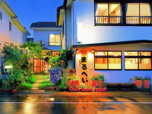 海辺の小さなお宿 まるへい民宿◆近畿日本ツーリスト