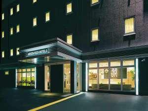 グリーンリッチホテル 山口湯田温泉◆近畿日本ツーリスト