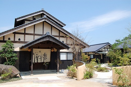 離れの宿 和楽◆近畿日本ツーリスト