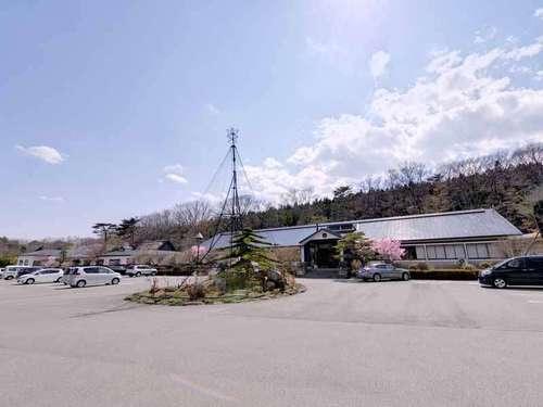 幸乃湯温泉◆近畿日本ツーリスト