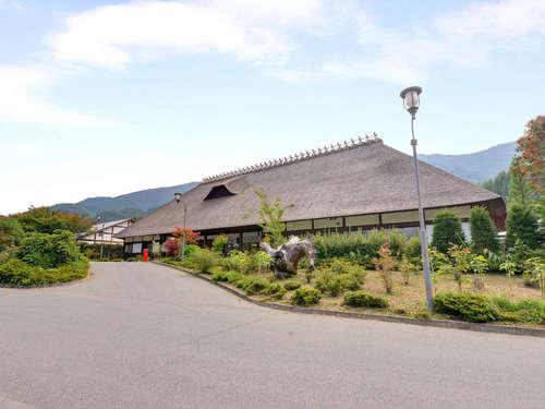 かやぶきの館◆近畿日本ツーリスト