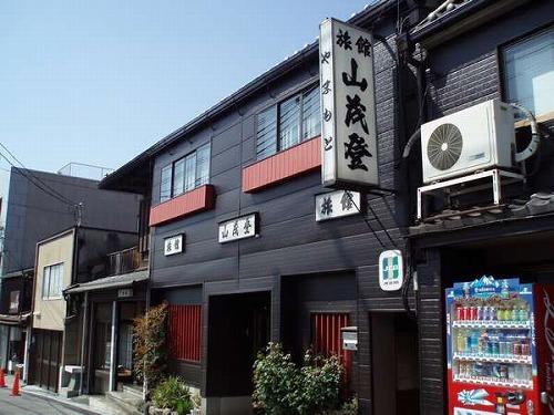 山茂登 旅館◆近畿日本ツーリスト