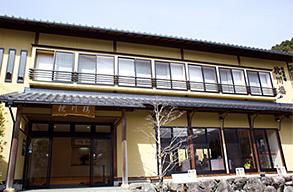 料理旅館 枕川楼◆近畿日本ツーリスト