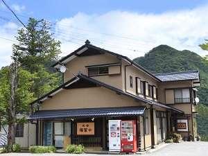 民宿 福冨士◆近畿日本ツーリスト