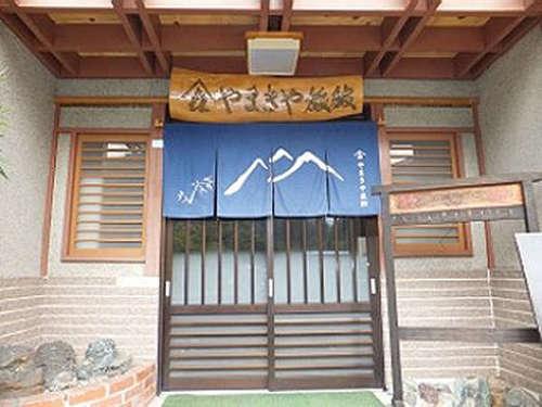 やまきや 旅館◆近畿日本ツーリスト