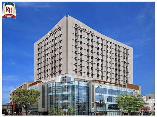 リッチモンドホテル青森◆近畿日本ツーリスト