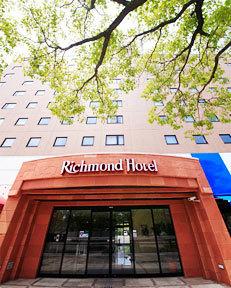 リッチモンド ホテル 宮崎駅前◆近畿日本ツーリスト