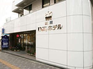 デイリー ホテル 朝霞駅前店◆近畿日本ツーリスト