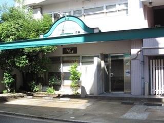 プチ ベネフィット ホテル 広島◆近畿日本ツーリスト
