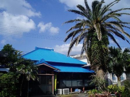 民宿 ふなみ荘◆近畿日本ツーリスト