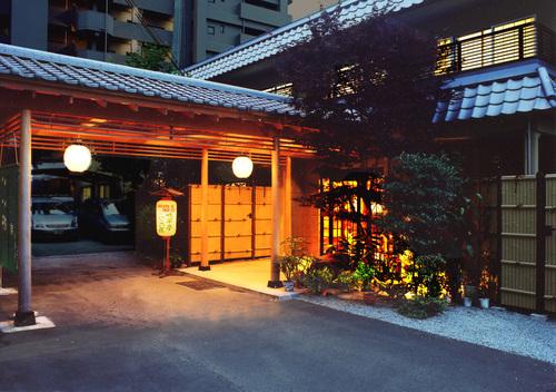晩翠亭 いこい荘◆近畿日本ツーリスト