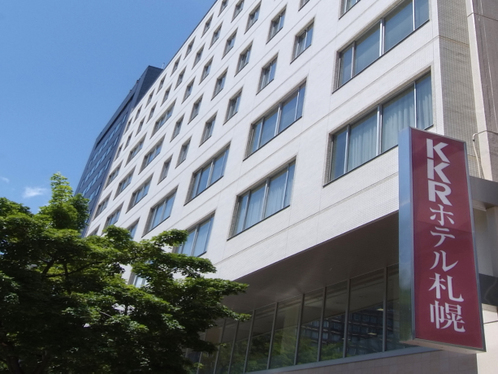 KKRホテル札幌◆近畿日本ツーリスト
