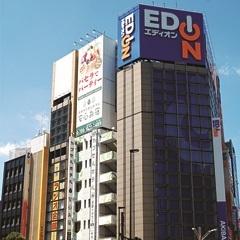 豪華カプセルホテル 安心お宿 秋葉原店◆近畿日本ツーリスト