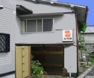 松月館◆近畿日本ツーリスト