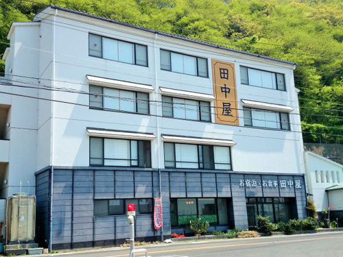 田中屋 旅館◆近畿日本ツーリスト