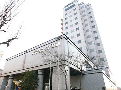 パルセス イン 京都◆近畿日本ツーリスト