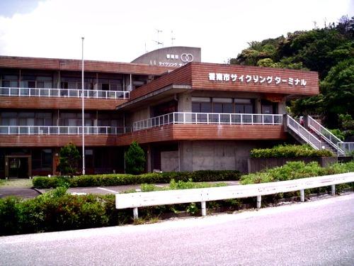 香南市サイクリングターミナル 海のやど しおや宿