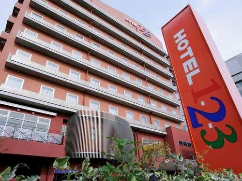 ホテル1-2-3高崎◆近畿日本ツーリスト