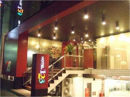 ホテル1-2-3 名古屋 丸の内◆近畿日本ツーリスト