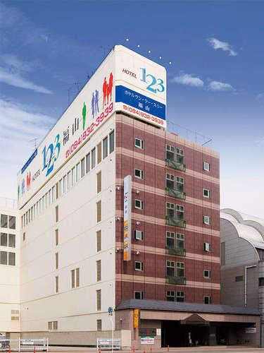 ホテル1-2-3 福山◆近畿日本ツーリスト