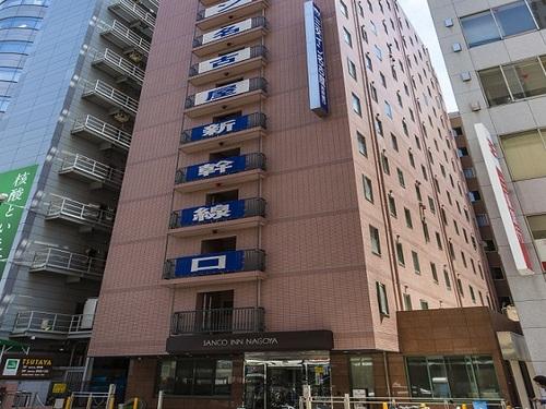 三交イン 名古屋◆近畿日本ツーリスト