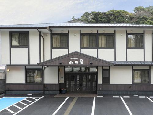 温泉民宿 小阪屋 本館◆近畿日本ツーリスト