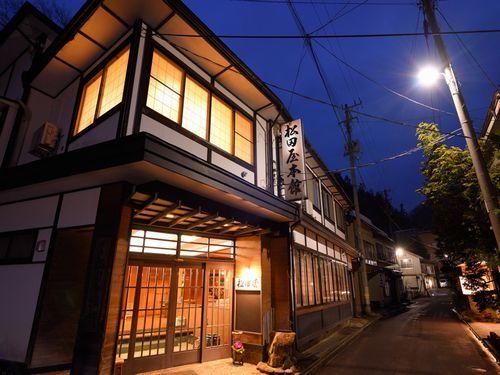 松田屋旅館◆近畿日本ツーリスト