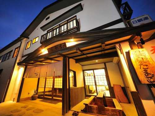 大沼旅館◆近畿日本ツーリスト