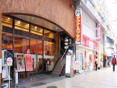 カプセルホテル&サウナハリウッド 駅前町店◆近畿日本ツーリスト