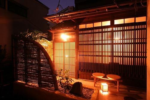nao 炬乃座 大宮五条邸◆近畿日本ツーリスト