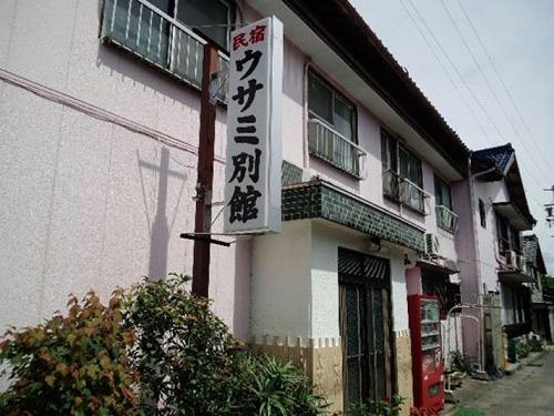 民宿 ウサミ 別館◆近畿日本ツーリスト