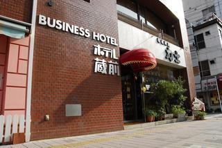 ホテル蔵前◆近畿日本ツーリスト