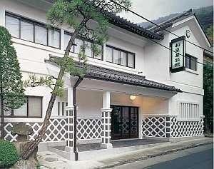 湯宿 和泉屋 善兵衛◆近畿日本ツーリスト