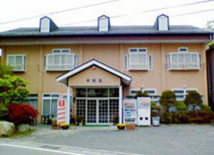 平和荘◆近畿日本ツーリスト