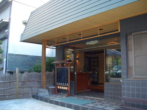 富田屋 別館◆近畿日本ツーリスト