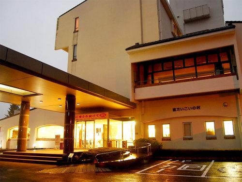 直方 いこいの村◆近畿日本ツーリスト