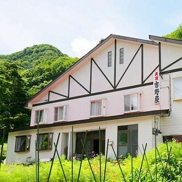 民宿 吉野屋◆近畿日本ツーリスト