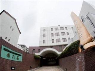 ホテル金沢 兼六荘◆近畿日本ツーリスト