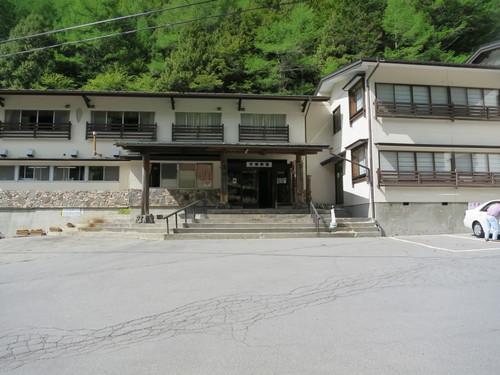 国民宿舎 渋御殿湯◆近畿日本ツーリスト