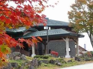 プラザホテル山麓荘 別館 四季彩◆近畿日本ツーリスト