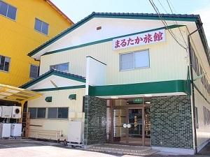 まるたか 観光旅館◆近畿日本ツーリスト
